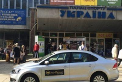 Виставка-ярмарок «ТурЕКСПО»