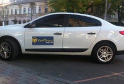 Прокат автомобілів в Одесі