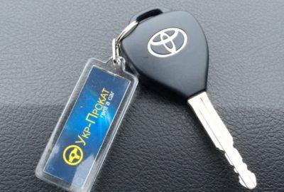 Toyota Corolla brings you true pleasure