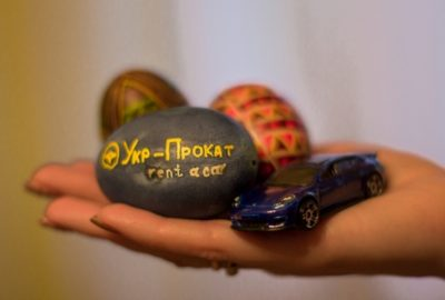 Happy Easter from Ukr-Prokat