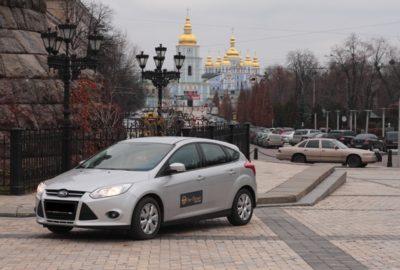 Відстані в Києві