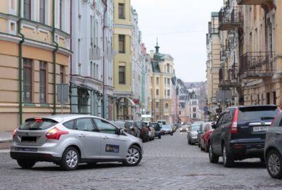 Правила паркування в Києві. Що повинен знати кожен іноземець?