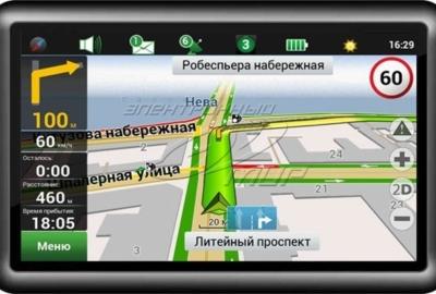 Тільки у червні GPS – навігатор безкоштовно!