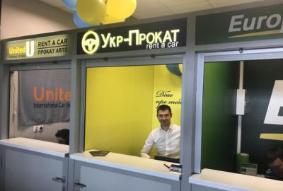 Nowe biuro w Zhulyanah!