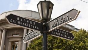 Детали о Дерибасовской улице в Одессе