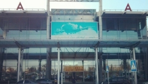 Airport Kyiv (known as Zhuliany). Information for Tourists (IEV)