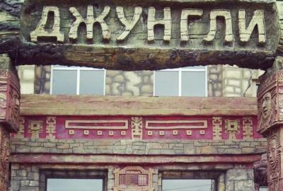 The summer goes on. Move forward to Kharkiv Aquapark!