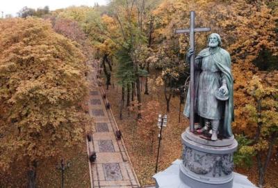 Осень в Киеве. 5 самых интересных событий