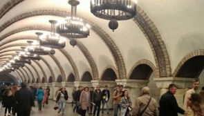 Kyiv subway. Tourist information