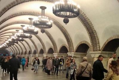 Киевский метрополитен. Информация для туристов