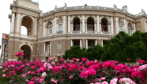 Одесский ботанический сад. Информация для туристов
