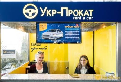 Компания Укр-Прокат — лидер на рынке по аренде автомобилей!