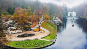 5 most picturesque parks in Ukraine