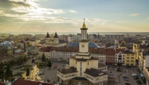 10 interesting facts about Ivano-Frankivsk