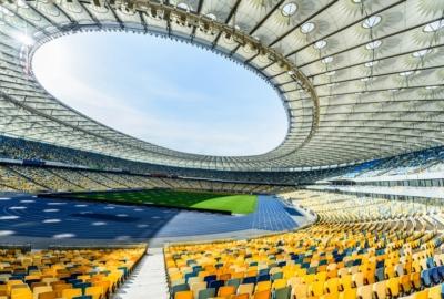 Топ кращих стадіонів України