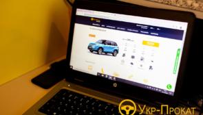 Полезные программы (мобильные приложения) для авто